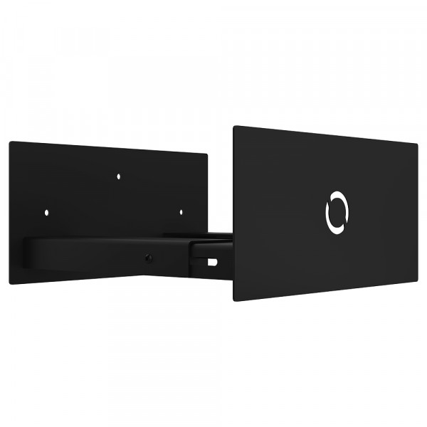 Adjustable PC Wall Mount 974 - 9.5W x 7D x 4.5H